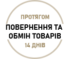 home_store_list_icon_13